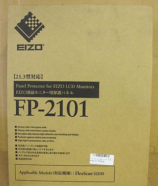 "Eizo Panel Protector for FlexScan 21.3"" S2100 Monitor TFT pn FP-2101"