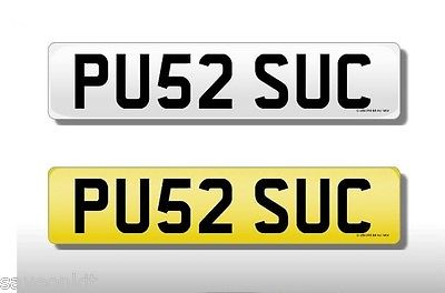 PU52 SUC Vehicle Private Number Registration Cherished Registration Plate